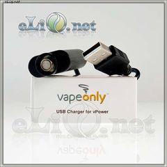 VapeOnly Vpower USB зарядное устройство (со шнуром) для электронных сигарет