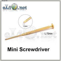 Mini Screwdriver / Маленькая Отверточка