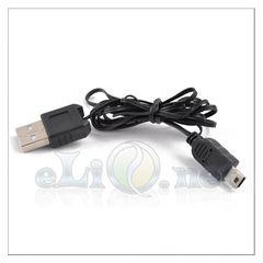 USB кабель для пастру