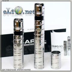 Vamo V3 - eGo Variable Volt/Watt APV V3 (Detachable Head)