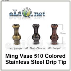 Ming Vase 510 (Цветной дрип-тип из нержавеющей стали)