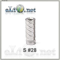 S 28 (510) Stainless Steel Drip Tip - дрип тип из нержавеющей стали.
