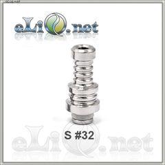 S 32 (510) Stainless Steel Drip Tip - стальной дрип-тип.
