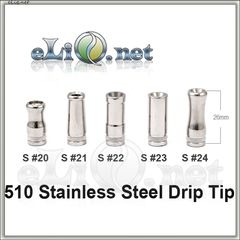 S 20 21 22 23 24 (510) Stainless Steel Drip Tip - стальной дрип-тип.