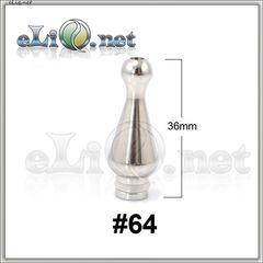 [510] Тип 64. Stainless Steel  Drip Tip - дрип-тип / мундштук из нержавеющей стали