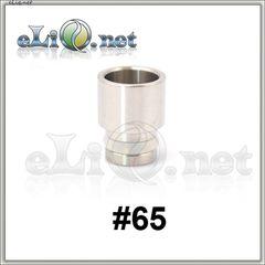 [510] Тип 65. Stainless Steel Drip Tip - дрип-тип / мундштук из нержавеющей стали