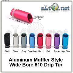 """[510] Chambered Muffler Drip Tip (CMDT) - Алюминиевый дрип-тип / мундштук """"Глушитель"""""""
