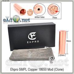Ehpro SMPL Copper Mechanical Mod 18650 /  медный механический мод, клон.