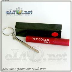 YEP Coiler 3-IN-1. Инструмент для намотки спирали + ремкомплект-брелок