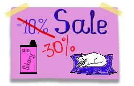 Sikary SUNL sale на сайте Элик нет
