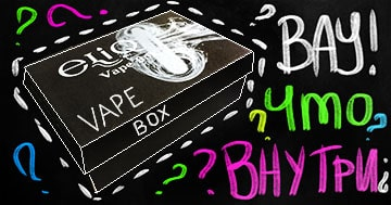 ELIQ Vape Box - коробочка с вейпом