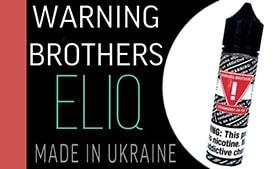 Warning Brothers Жидкость клубника для электронной сигареты в Вейп Шоп Элик Киев