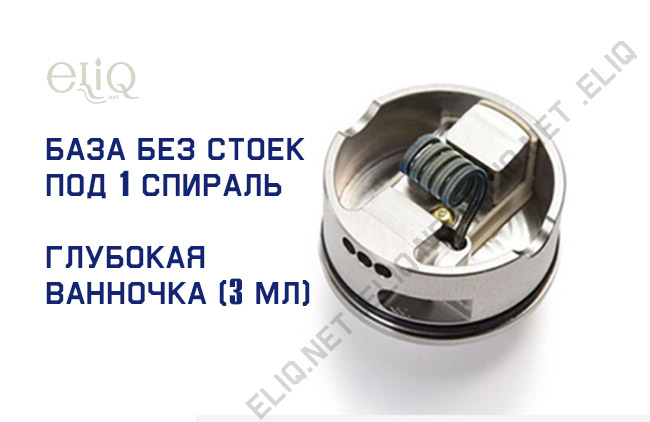 База обслуживаемого атомайзера  CoilART DPRO Mini RDA фото