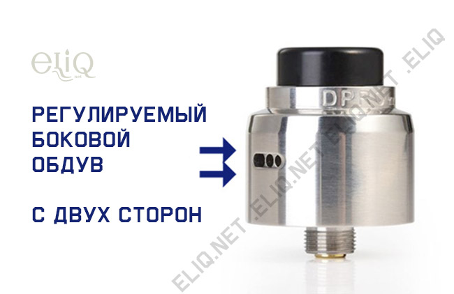 Обдув обслуживаемого атомайзера  CoilART DPRO Mini RDA фото