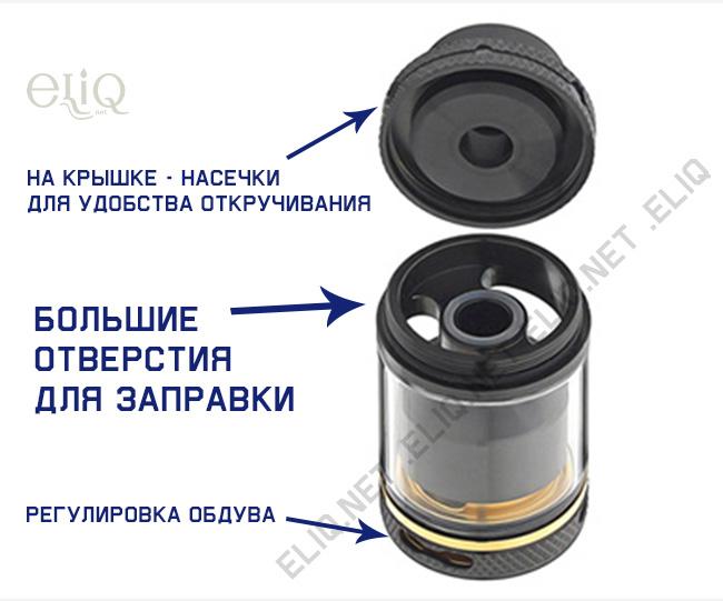 Заправка и обдув обслуживаемого атомайзера CoilART Mage RTA V2 фото