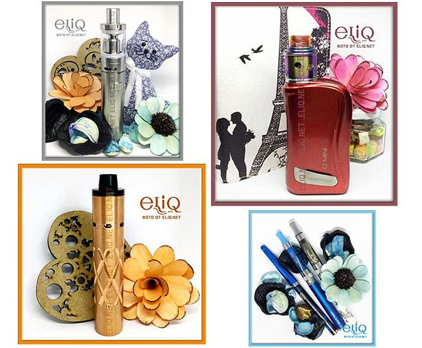 Vape Shop Eliq all products
